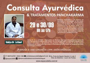 cartaz-consulta-ayurveda